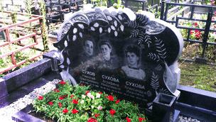 Заказать памятник Алексеевка Эконом памятник горизонтальный Волна Карабаш